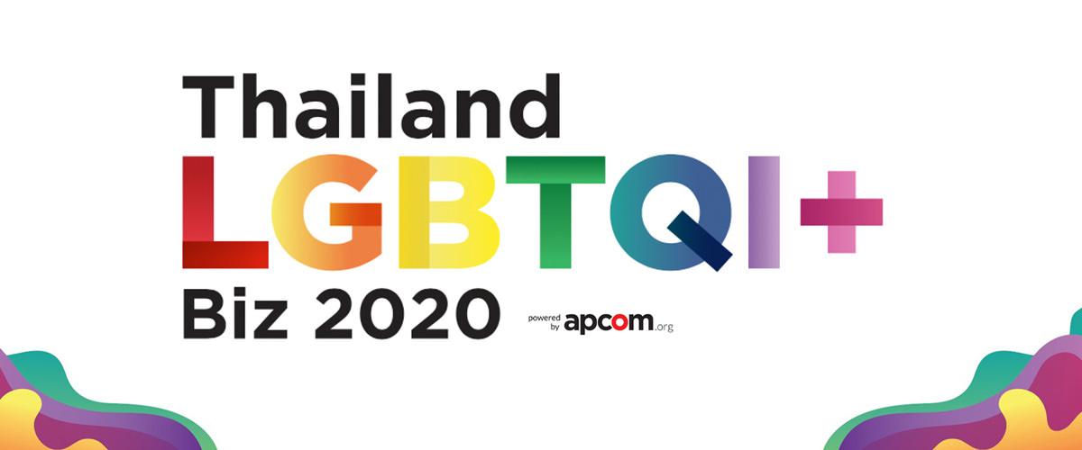 APCOM Community Summit: Thailand LGBTQI+ Biz 2020
